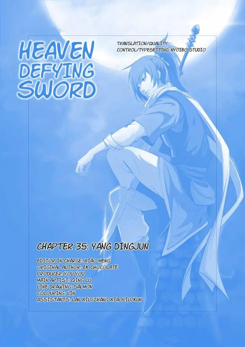 Heaven Defying Sword - chapter 35-eng-li