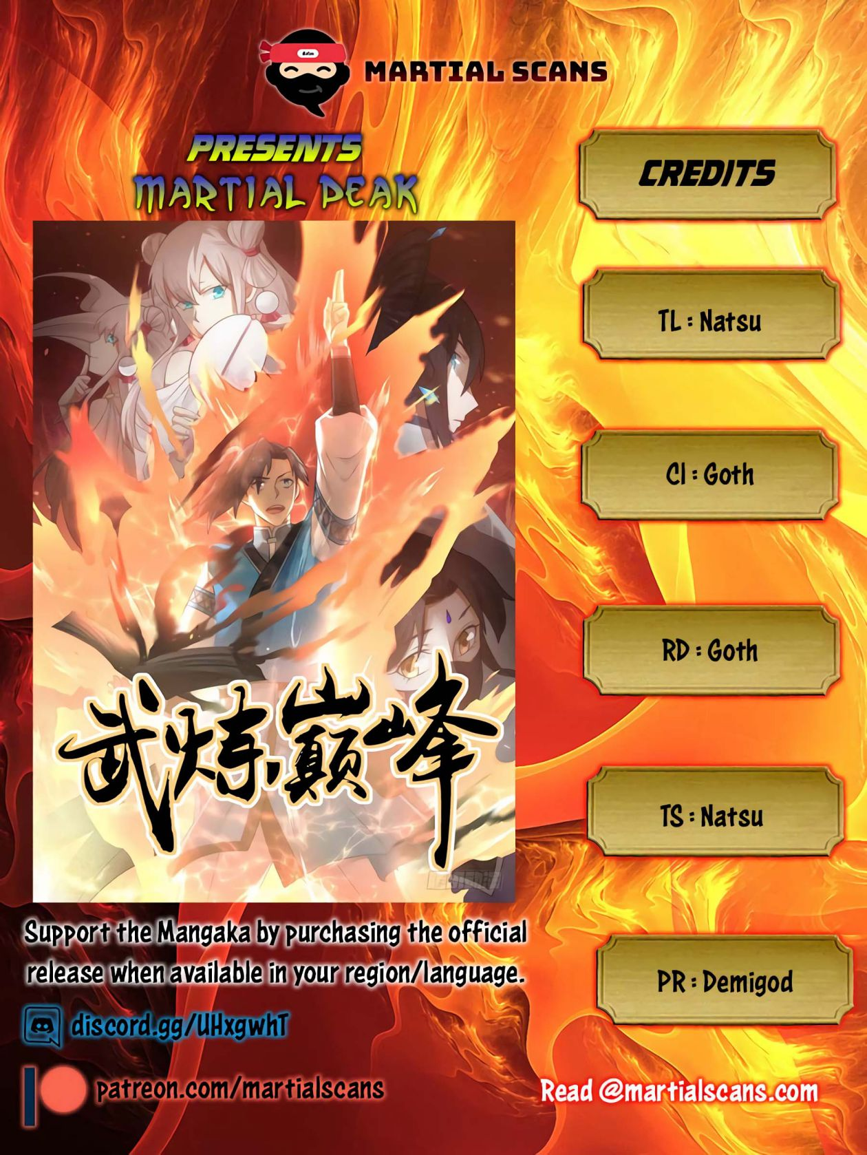Martial Peak - chapter 560-eng-li