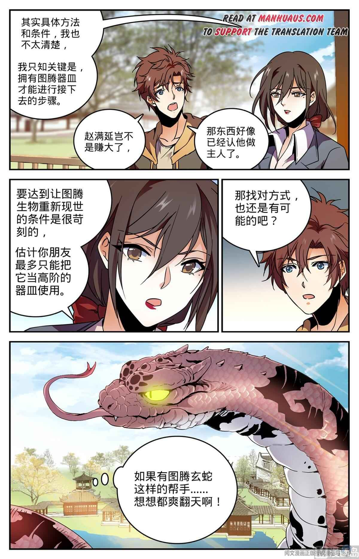 Versatile Mage - chapter 534-eng-li